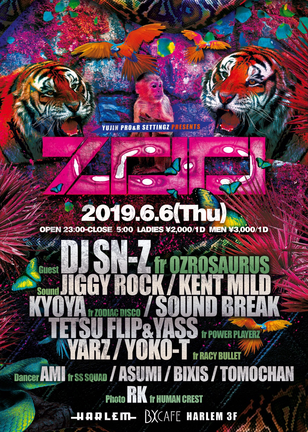 イベント 東京